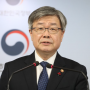 S. Korea: Smes To Adopt 52-Hour Workweek Rule From January 2021
